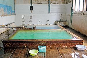 脇浜共同浴場(大衆浴場)