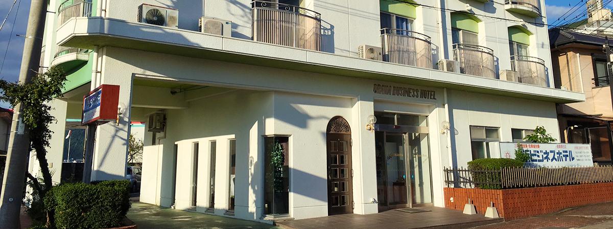 小浜ビジネスホテル 外観